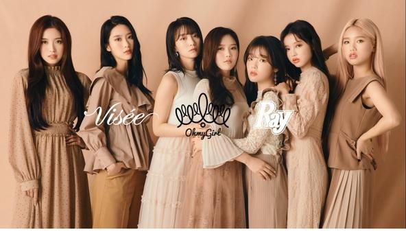 ファッション誌『Ray』、韓国人気ガールズグループ「OH MY GIRL」と人気化粧品ブランド「Visee(ヴィセ)」とタッグを組みスペシャルコンテンツを提供! (1)