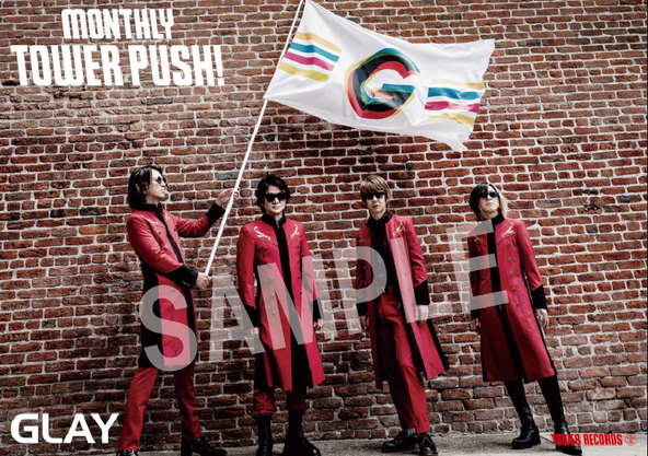 GLAY『REVIEW II ~BEST OF GLAY~』タワレコ3月のMONTHLY TOWER PUSH!に決定 (1)