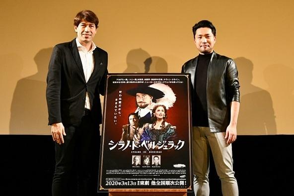 (左から)サッシャ、中井智彦