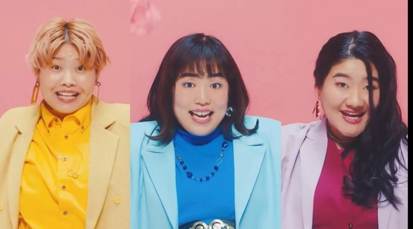 吉本坂46 CHAO「好きになってごめんなさい」MVが公開5日で100万再生突破!!ゆりやんレトリィバァ、ガンバレルーヤで結成の奇跡のユニットが可愛さ全開で魅せるMVは2020年最も泣ける失恋ソング (1)