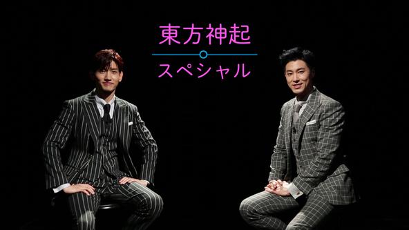 Mnet この春イチオシは…「東方神起スペシャル」音楽界のレジェンド東方神起が出演したバラエティと音楽番組を大放出! (1)  (C) CJ ENM Co., Ltd, All Rights Reserved (C) CJ ENM Japan (C)CJ E&M Corporation, all rights reserved
