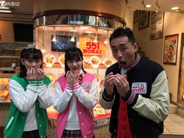 たこ虹 根岸可蓮・彩木咲良が大阪の老舗「551蓬莱」に潜入調査!出来立ての○○を試食で「これは美味いわ」と石田靖も絶賛