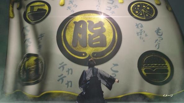 サムライ姿のDAIGOさんが、胃の中の「脂」をバラバラに!? 今回もCMソングはDAIGOさんが作曲を担当!「きれいな花には」篇 3月1日(日)よりオンエアスタート