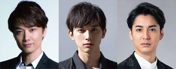 (左から)井上芳雄、吉沢亮、大野拓朗