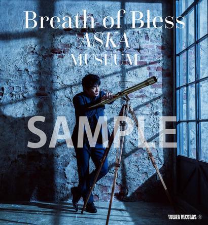 ASKA、貴重な私物の展示や限定コラボグッズも販売する初の大型POP UP SHOP「Breath Of Bless ASKA MUSEUM」開催