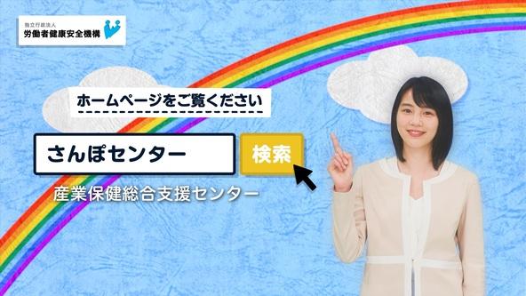 女優・のんさんを起用した職場における働く人の健康づくりを応援するWEB動画が好評! (1)