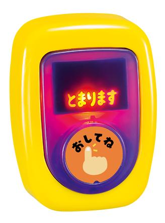 『ベビーブック』4月号は、こどもがだいすき「バスボタン」&「アンパンマンバス」の2大本物ふろく! (1)