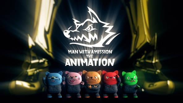 3DCGアニメ『MAN WITH A MISSION THE ANIMATION』