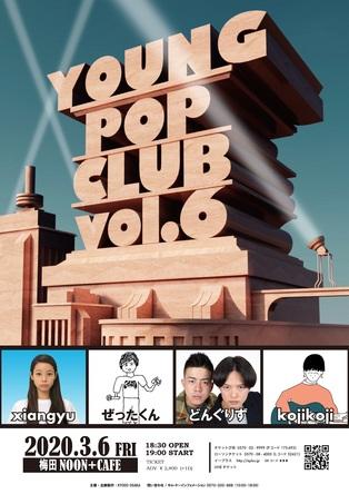 『YOUNG POP CLUB VOL.6』