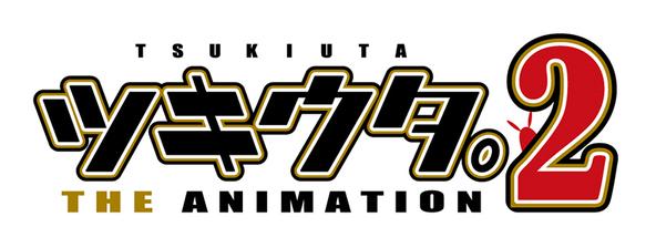 TVアニメ『ツキウタ。 THE ANIMATION 2』ロゴ (C) TSUKIANI.2