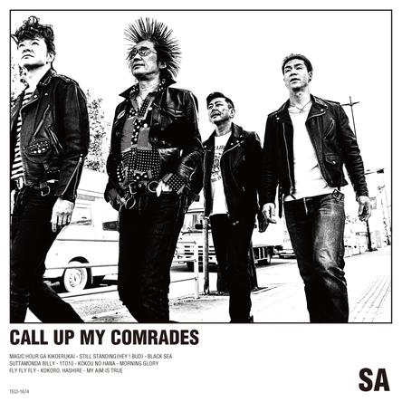 SA、約2年ぶりとなるNEWアルバムの発売が決定!新曲先行配信、レコ発ツアーも決定! (1)