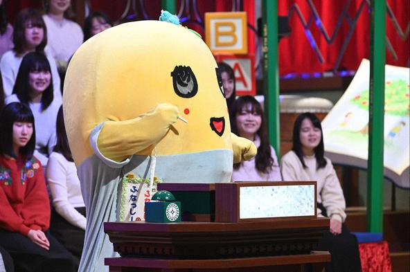 『クイズ!あなたは小学5年生より賢いの?』ふなっしー(1) (c)NTV