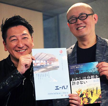 堀潤(左)と、きたむらけんじ