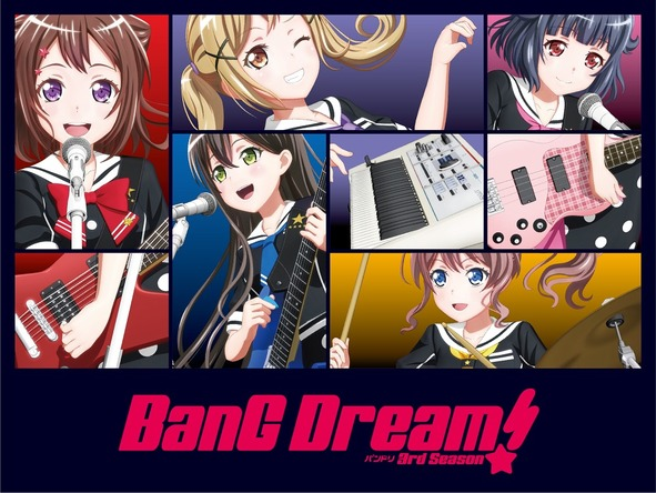 BanG Dream!(バンドリ!) (c)BanG Dream! Project (c)Craft Egg Inc. (c)bushiroad All Rights Reserved.