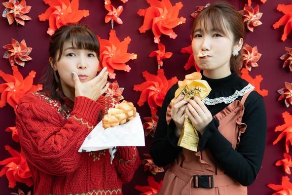 旅チャンネル「新田恵海の女子トク旅」  一緒に旅する3人目のおともだち女性ゲストは・・・?! (TM)& (C) 2020 Turner Japan.