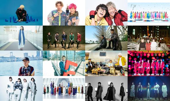 『CDTVスペシャル!卒業ソング音楽祭2020』DA PUMP、Little Glee Monster、NEWS、 関ジャニ∞、AKB48、乃木坂46、 コブクロ、flumpool、SHISHAMO、川嶋あい、 SPICY CHOCOLATE feat. ファンキー加藤 & ベリーグッドマン、 秋山黄色、EXIT×スカイピース  (c)TBS