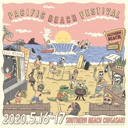『PACIFIC BEACH FESTIVAL'20』