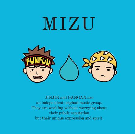 3/4 CDデビュー、雫型フォークデュオ・MIZUが公式サイトを「bitfan」でオープン (1)