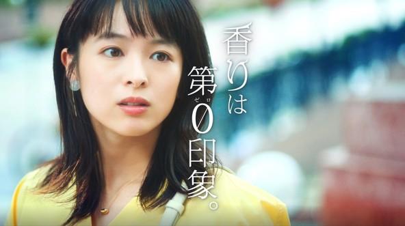 売上世界No.1※1の男性化粧品ブランド「AXE」 新イメージキャラクターに清野菜名さんを起用!