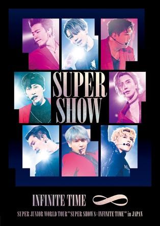 SUPER JUNIOR『SUPER JUNIOR WORLD TOUR ''SUPER SHOW 8:INFINITE TIME'' in JAPAN』通常盤