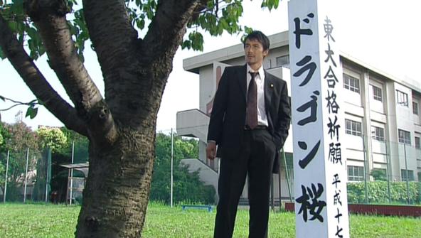 TBS日曜劇場『ドラゴン桜2』(仮) 今夏放送決定を記念して、Paraviで『ドラゴン桜』を本日から独占初配信!! (1)  (C)TBS