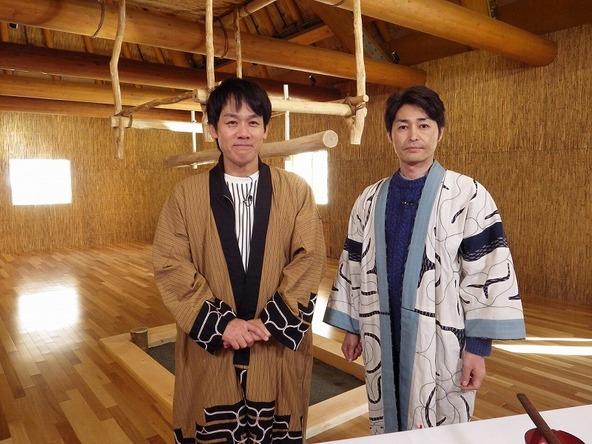 『森崎博之と安田顕のこれがウポポイだ!』アイヌ民族衣装にご満悦の森崎博之と安田顕 (c)HBC
