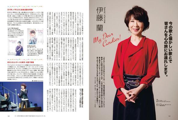 『巨人の星』の表紙が目印!昭和40年生まれの男性向け年齢限定マガジン『昭和40年男』の最新号は「ど根性」特集だ!