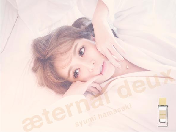 オーダーが殺到した第一弾に続き、浜崎あゆみ自身のプロデュースパフューム待望の第2弾『エターナル ドゥ』発売決定!