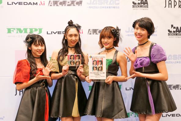 「第12回CDショップ大賞2020」、RINGOMUSUMEが初入賞アルバム「FOURs」が東北ブロック賞に、王林「東北の皆さんのおかげ」 (1)