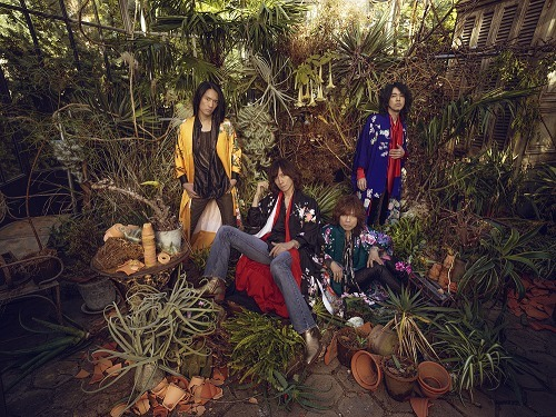 THE YELLOW MONKEY 新曲「未来はみないで」をデジタル配信リリース ミュージック・ビデオも公開