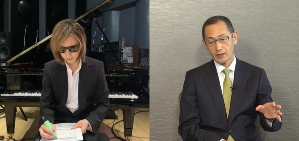 YOSHIKIが山中伸弥教授と緊急対談、Twitterの発言は「自分で自分の首を絞めるとわかっていたけど…」と率直な思いを吐露