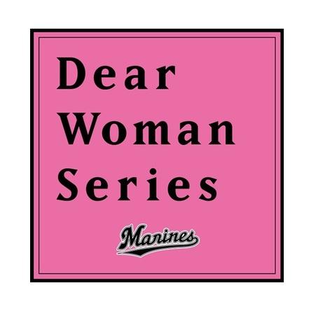 『Dear Woman Series』は5月8日(金)~10日(日)に開催