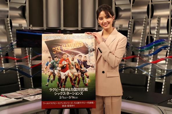 「最終節も3年後も楽しみ!」ラグビー愛に満ちた女優・山崎紘菜さんがWOWOWのインタビューでシックス・ネーションズの魅力を語る! (1)