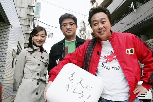 「モヤモヤさまぁ~ず2」ネットもテレ東、TVerにて過去作品100作を期間限定無料配信決定! (1)