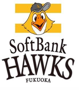 福岡ソフトバンクホークスの試合がお得に観戦できる回数券が販売される