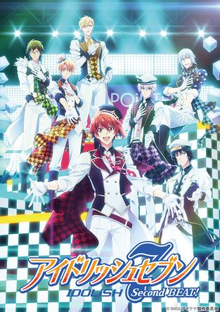 TVアニメ『アイドリッシュセブン Second BEAT!』キービジュアル (C)BNOI/アイナナ製作委員会