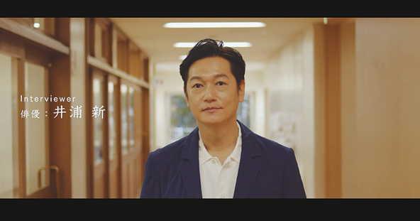 累計100万部突破の「板書シリーズ」、俳優・井浦新さんをイメージキャラクターに起用。井浦さんが先生に寄り添い、語り合うWEBCMを3月18日に特設サイトにて公開!