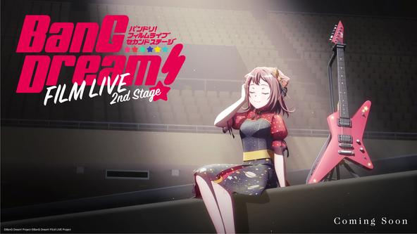 劇場版『BanG Dream! FILM LIVE 2nd Stage』制作決定