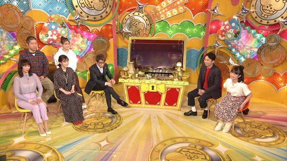 『有吉のお金発見 突撃!カネオくん』スタジオ収録の様子 (c)NHK