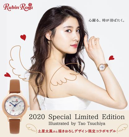 土屋太鳳、人生初のコラボレーションアイテム! 手描きイラストをデザインしたオリジナル時計をルビンローザが発売 (1)