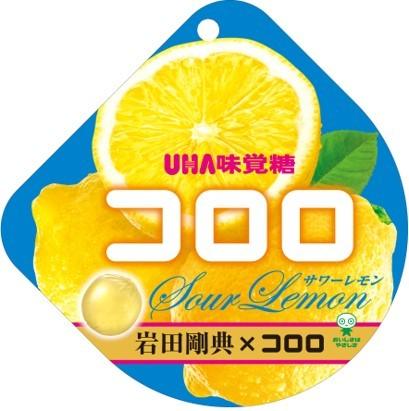 CMにも出演の岩田剛典(EXILE/三代目JSB)が「コロロ サワーレモン味」をプロデュース!