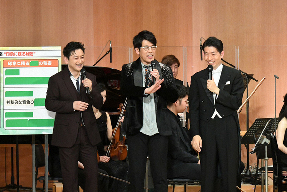 『題名のない音楽会』石丸幹二、古坂大魔王、角田鋼亮 (c)テレビ朝日