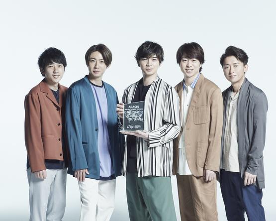 嵐が2019年に世界で最も売れたアルバム「Global Album of 2019」を受賞