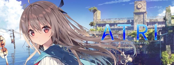 ANIPLEX.EXE製作ノベルゲーム『ATRI -My Dear Moments-』、『徒花異譚』のオープニングムービー公開!両作品ともに2020年6月配信予定!