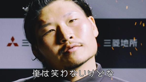 稲垣啓太選手と、あっち向いてホイで勝負!笑わない男が「笑わせるじゃないか」 (1)