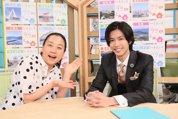 「名所から一番近い家」神宮寺勇太(King & Prince)、いとうあさこ (c)テレビ朝日