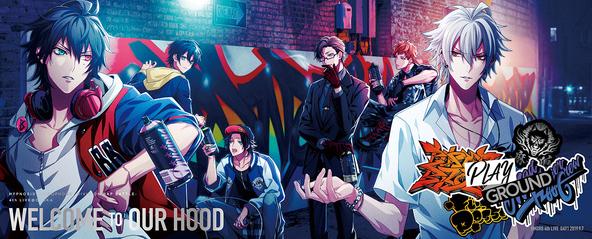 『ヒプノシスマイク -Division Rap Battle-4th LIVE@オオサカ《Welcome to our Hood》』Blu-ray、DVD