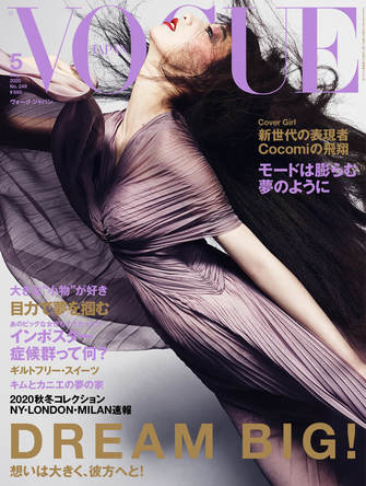 話題のCocomiがカバーガールを務める『VOGUE JAPAN』5月号にシーンの頂点を極める18歳のスーパースター、ビリー・アイリッシュが登場