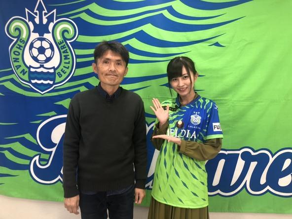スパガ・金澤有希、「みんなのベルマーレ」新レポーターに就任!J1湘南ベルマーレに勝利の女神降臨!?