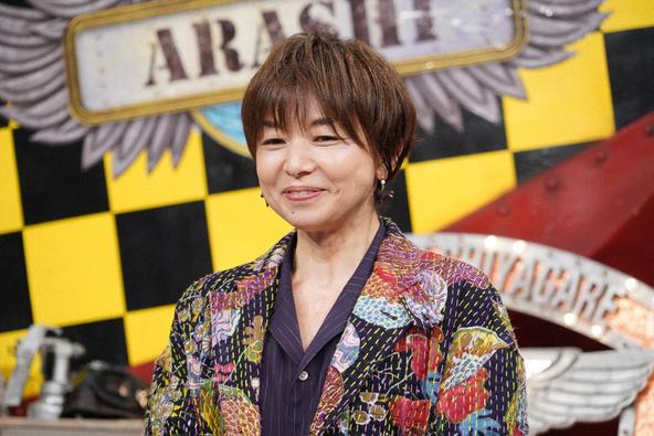『嵐にしやがれ』〈ゲスト〉山口智子(1) (c)NTV